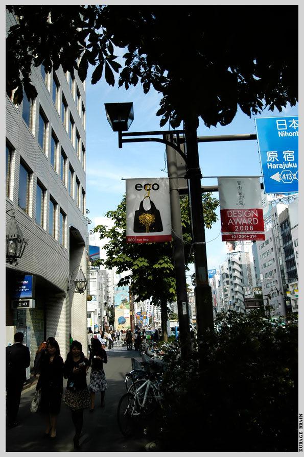 青山芸術祭 DESIGN AWARD